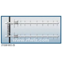 "Comtelco 2Y33810CC-06  -  806 -866 MHz UHF 20 Element Yagi 15dBd Gain 20dB F/B 48"" Stacked Beam Antenna"