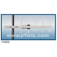 "Comtelco Y3385D-06  -  806-896 MHz UHF 5 Element Yagi 9dBd Gain 18dB F/B 21"" Heavy Duty Beam Antenna"