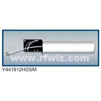 """Comtelco Y441912HDSM  -  1850-1990 MHz UHF 12 Element Yagi 10 dBd-20dB F/B 19"""" Swivel Antenna"""