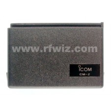 ICOM IC-CM2 - Ni-Cad Battery Pack 7.2V 450mAh for IC-02A IC-02AT IC-02E IC-02N U-16 H-16 Portable Radios - NOS